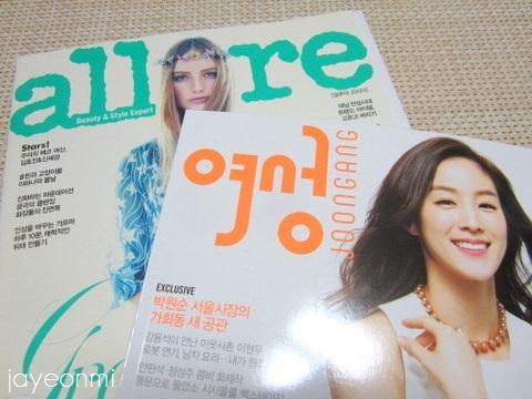 新製品_韓国女性誌_2015年4月_付録 (1)