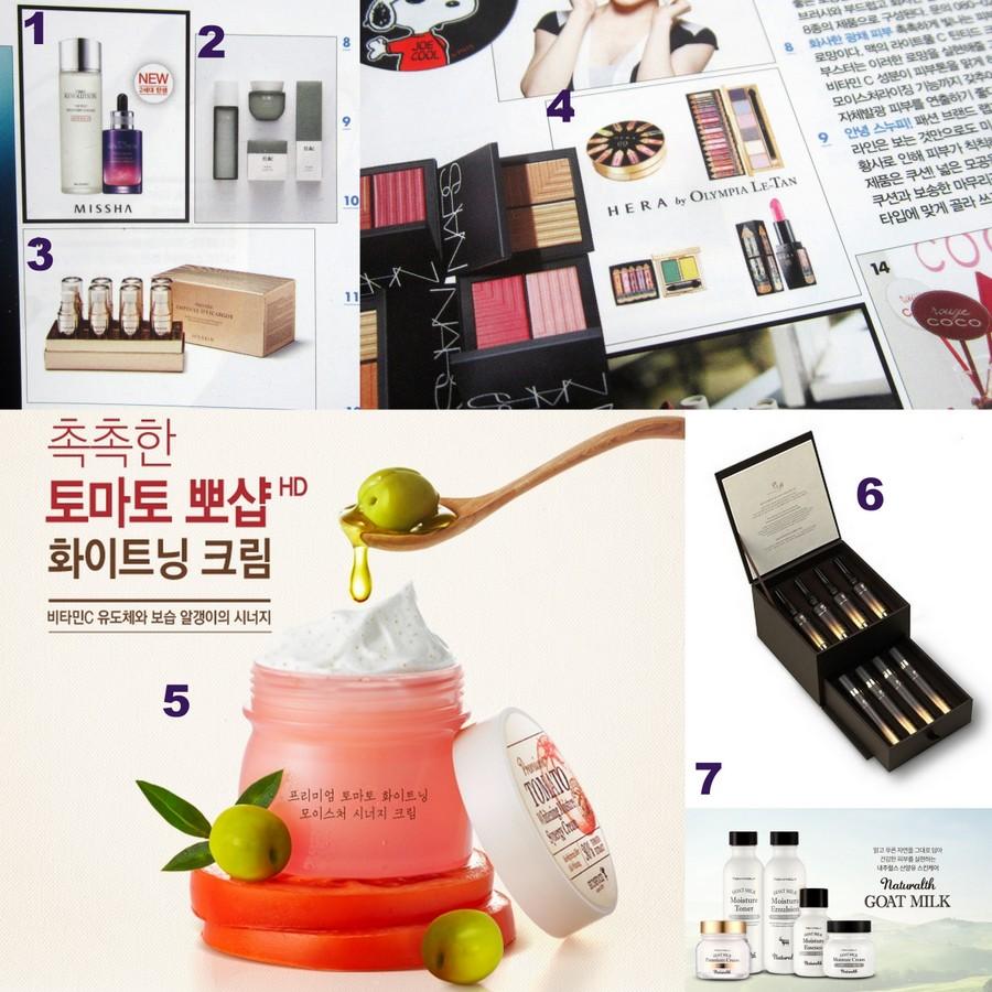 新製品_韓国女性誌_2015年4月_付録 (2)