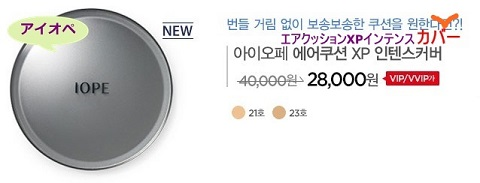 オルチャン肌_韓国トレンド_2015年4月 (12)
