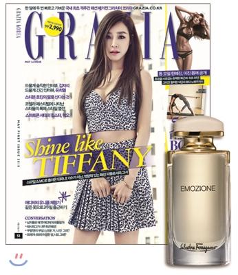 1_韓国女性誌_GRAZIA_2015年5月号