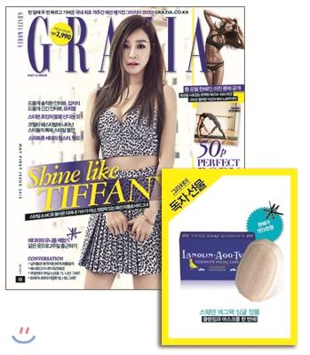 1_韓国女性誌_GRAZIA_2015年5月号-2