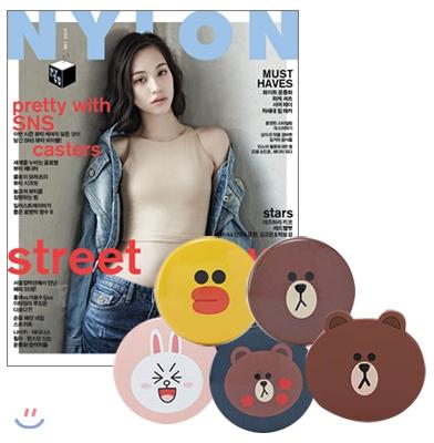 2_韓国女性誌_NYLON_2015年5月号
