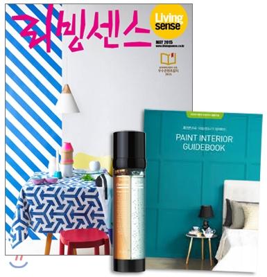 4_韓国女性誌_リビングセンス_2015年5月号