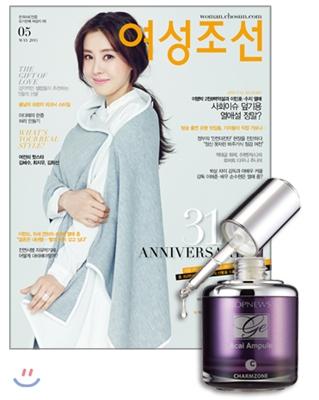 7_韓国女性誌_女性朝鮮_2015年5月号