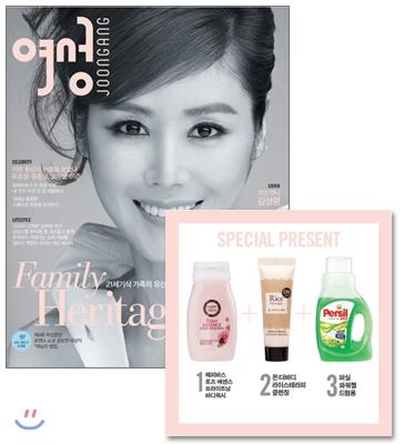 8_韓国女性誌_女性中央_2015年5月号
