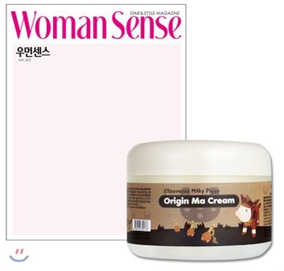 9_韓国女性誌_ウーマンセンス_2015年5月号