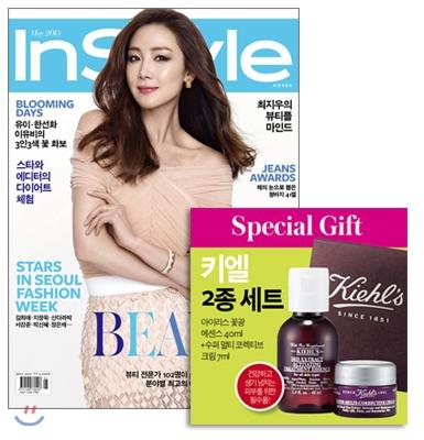 16_韓国女性誌_INSTYLE_2015年5月号