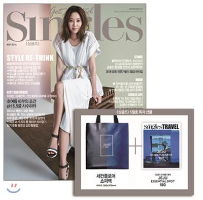 19_韓国女性誌_シングルズ_2015年5月号