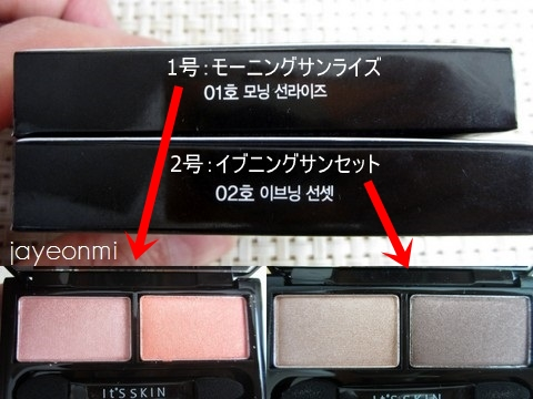 its skin_イッツトップ_プロフェッショナル_ジェリー_クッション_シャドウ_blog (2)