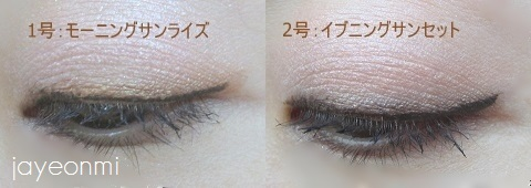 its skin_イッツトップ_プロフェッショナル_ジェリー_クッション_シャドウ_blog (7)