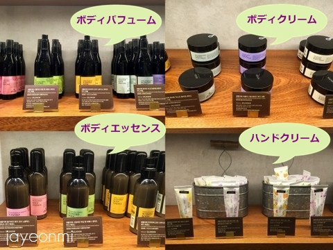 Scentlier_セントリエ_2015年5月 (2)