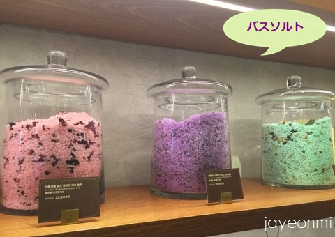 Scentlier_セントリエ_2015年5月 (9)
