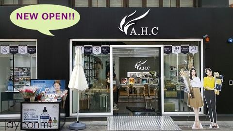 AHC_カーバーコリア_忠武路店 (1)