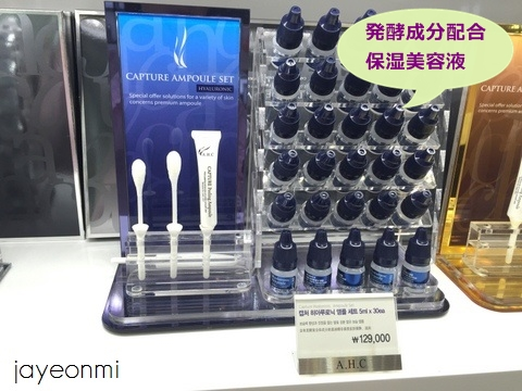 AHC_カーバーコリア_忠武路店 (7)