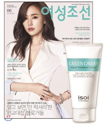 7_韓国女性誌_女性朝鮮_2015年6月号