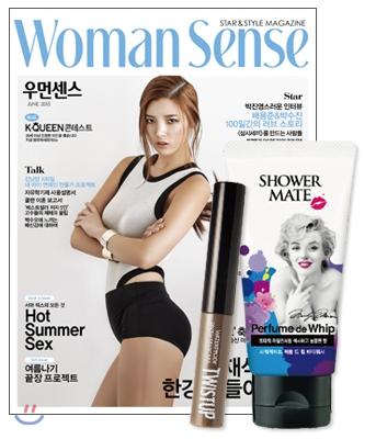 9_韓国女性誌_ウーマンセンス_2015年6月号