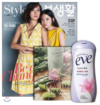 10_韓国女性誌_主婦生活_2015年6月号