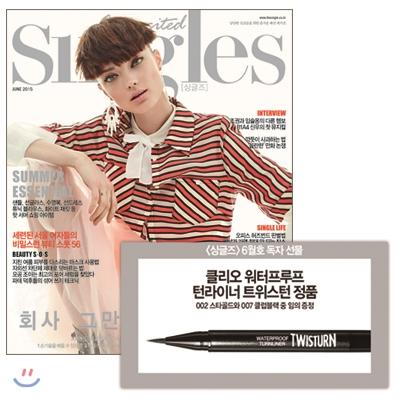 19_韓国女性誌_シングルズ_2015年6月号