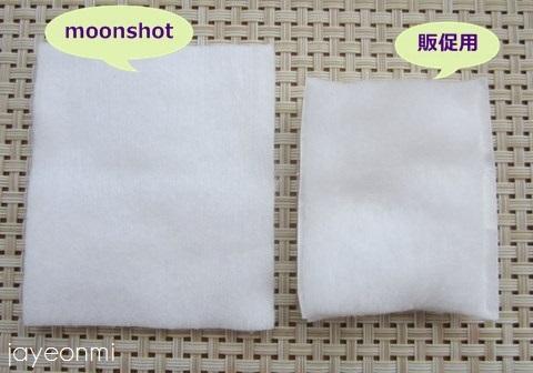 moonshot_ムーンショット_コットン_blog (5)