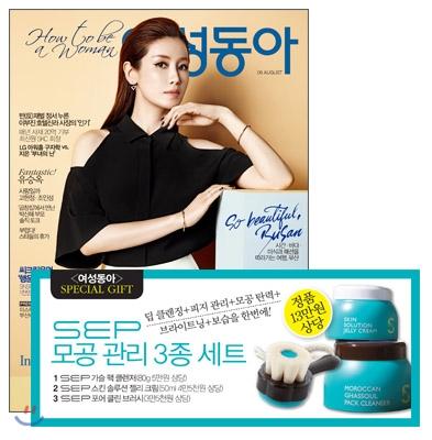 6_韓国女性誌_女性東亜_2015年8月号-2