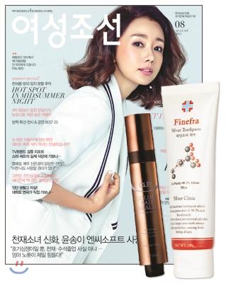 7_韓国女性誌_女性朝鮮_2015年8月号