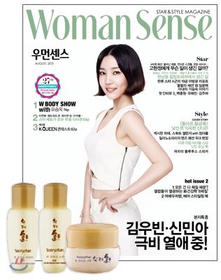 9_韓国女性誌_ウーマンセンス_2015年8月号