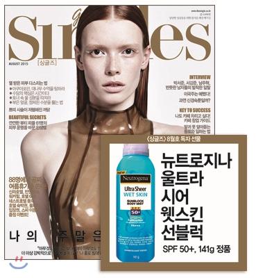 19_韓国女性誌_シングルズ_2015年8月号