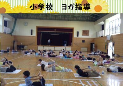 菅原_convert_20150623130333
