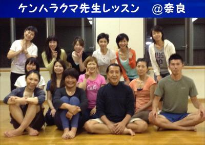 奈良_convert_20150623130402
