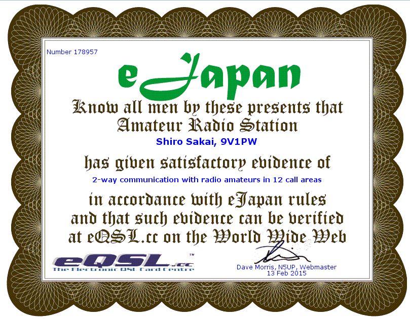 eJapanAward.jpg