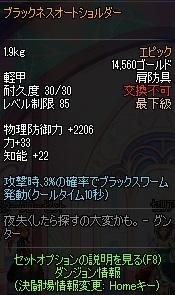 bm3.jpg