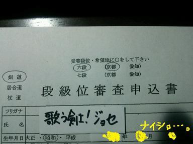DSC_1283A.jpg