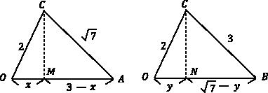 todai_2010_math_a6_2.png