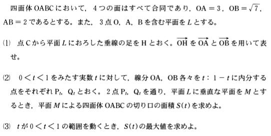 todai_2010_math_q6.png