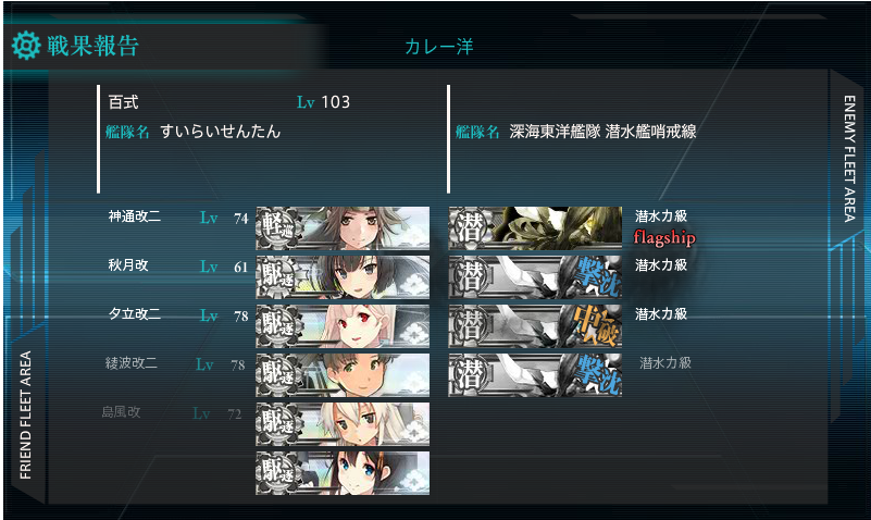 20150430204422bf4.png