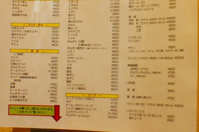 DSC05946.jpg