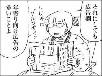 kfc00171-6