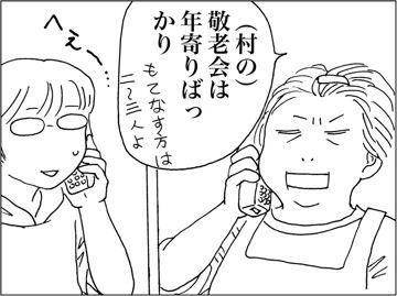 kfc00171-8