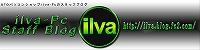 ilva-Pcのスタッフブログ
