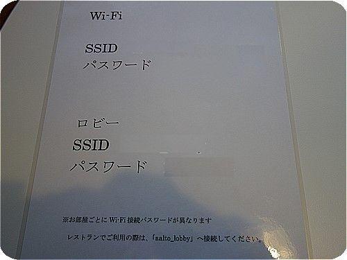 ha6969.jpg