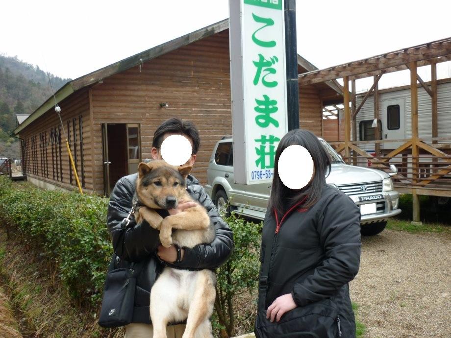 山陰若狭旅09-16