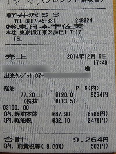 20150123-1.jpg