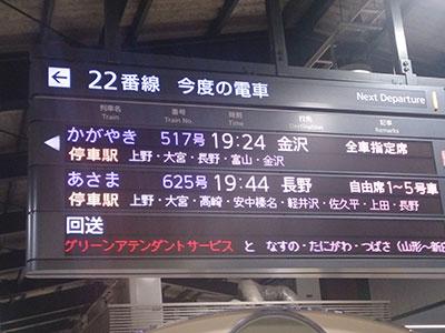 20150324-5.jpg