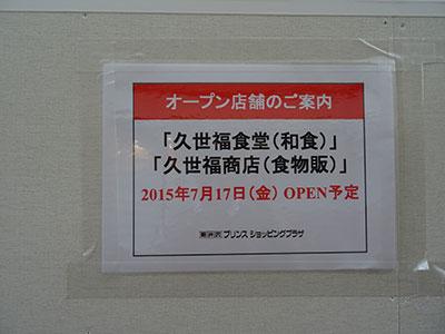 201505231-4.jpg