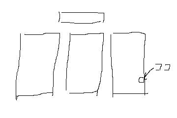seki1.jpg