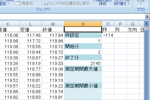20150707img6.png