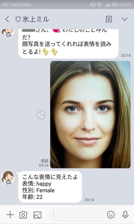 faceai01.jpg