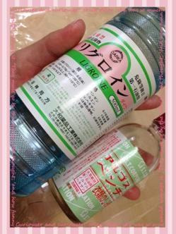 fc2blog_20150323202825450.jpg