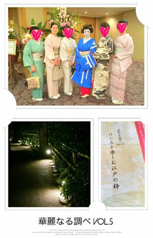 150525_hotaru1.jpg