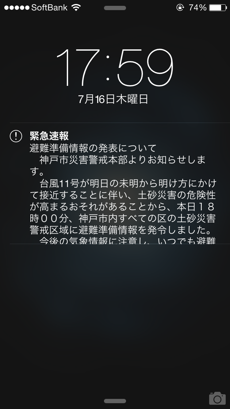 20150719213515853.png